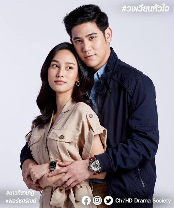 5 bộ phim truyền hình remake mới sắp lên sóng của đài CH7 Thái Lan 3