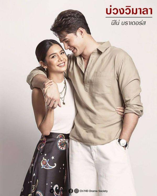 Top các phim Thái Lan được fan mong đợi lên sóng nhất năm 2021 2