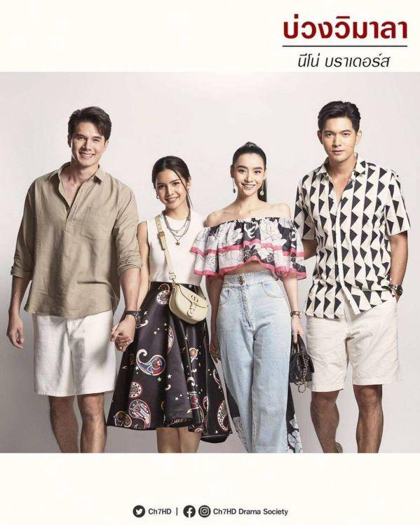 Top các phim Thái Lan được fan mong đợi lên sóng nhất năm 2021 3